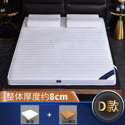 2019新款-3E环保椰棕乳胶床垫-S09 0.9 5分棕(8cm)