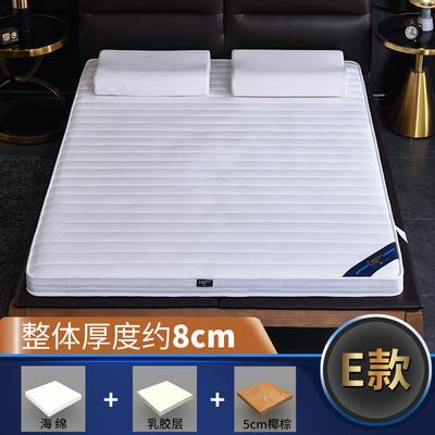2019新款-3E环保椰棕乳胶床垫-S09 0.9 5分棕+1分乳胶(8cm)