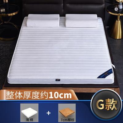 2019新款-3E环保椰棕乳胶床垫-S09 0.9 7分棕(10cm)