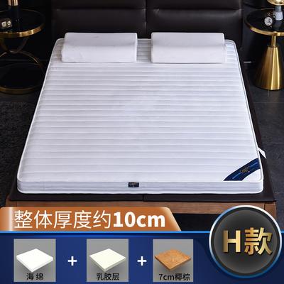 2019新款-3E环保椰棕乳胶床垫-S09 0.9 7分棕+1分乳胶(10cm)