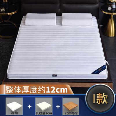 2019新款-3E环保椰棕乳胶床垫-S09 0.9 7分棕+2分乳胶(12cm)