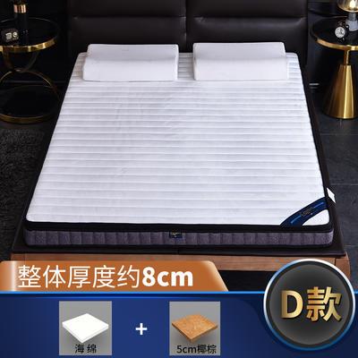2019新款-3E环保椰棕乳胶床垫-S10 0.9 5分棕(8cm)