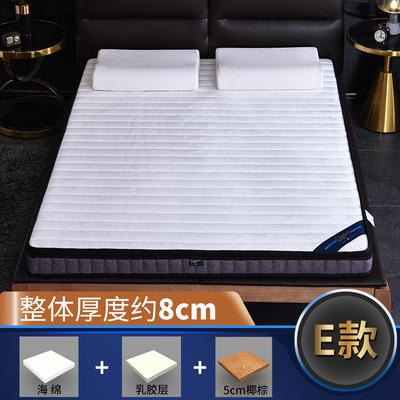 2019新款-3E环保椰棕乳胶床垫-S10 0.9 5分棕+1分乳胶(8cm)