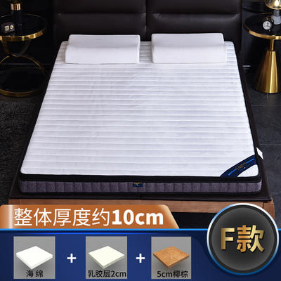 2019新款-3E环保椰棕乳胶床垫-S10 0.9 5分棕+2分乳胶(10cm)