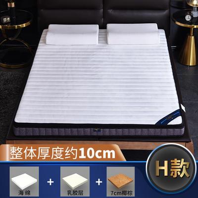 2019新款-3E环保椰棕乳胶床垫-S10 0.9 7分棕+1分乳胶(10cm)