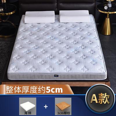 2019新款-3E环保椰棕乳胶床垫-S11 0.9 3分棕(5cm)