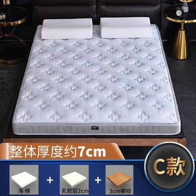 2019新款-3E环保椰棕乳胶床垫-S11 0.9 3分棕+2分乳胶(7cm)