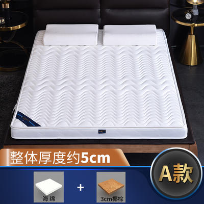 2019新款-3E环保椰棕乳胶床垫-S23-1 0.9 3公分椰棕(5cm)