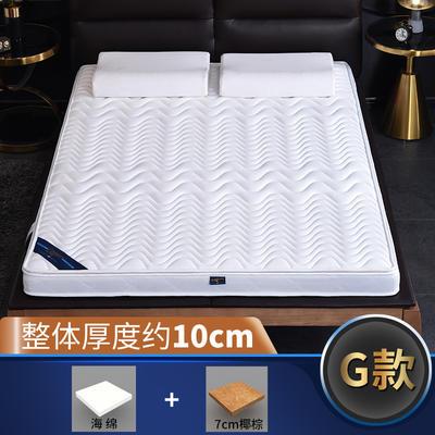 2019新款-3E环保椰棕乳胶床垫-S23-1 0.9 7公分椰棕(10cm)