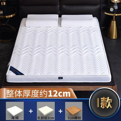 2019新款-3E环保椰棕乳胶床垫-S23-1 0.9 7分棕+2分乳胶(12cm)