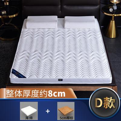 2019新款-3E环保椰棕乳胶床垫-S23-2 0.9 5公分椰棕(8cm)