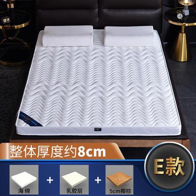 2019新款-3E环保椰棕乳胶床垫-S23-2 0.9 5分棕+1分乳胶(8cm)