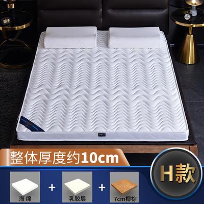 2019新款-3E环保椰棕乳胶床垫-S23-2 0.9 7分棕+1分乳胶(10cm)