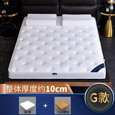 2019新款-3E环保椰棕乳胶床垫-S25-1 0.9 7公分椰棕(10cm)