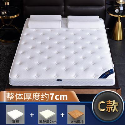 2019新款-3E环保椰棕乳胶床垫-S25-1 0.9 3分棕+2分乳胶(7cm)