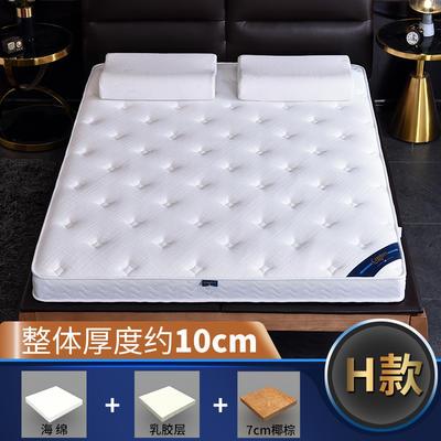 2019新款-3E环保椰棕乳胶床垫-S25-1 0.9 7分棕+1分乳胶(10cm)