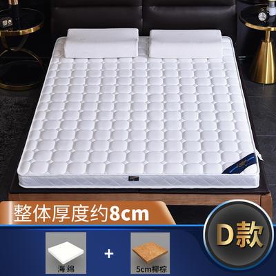 2019新款-3E环保椰棕乳胶床垫-S26-1 0.9 5公分椰棕(8cm)