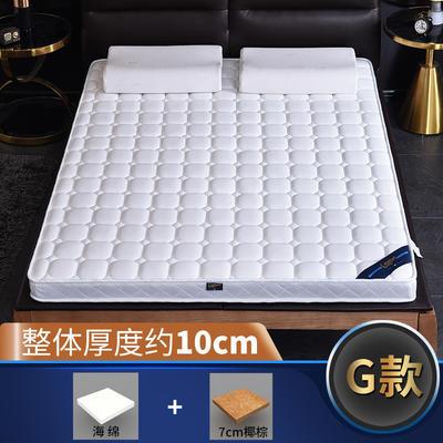 2019新款-3E环保椰棕乳胶床垫-S26-1 0.9 7公分椰棕(10cm)