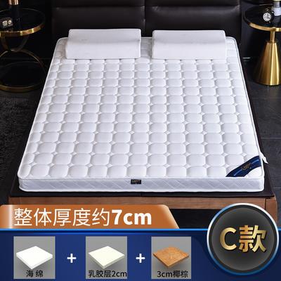 2019新款-3E环保椰棕乳胶床垫-S26-1 0.9 3分棕+2分乳胶(7cm)