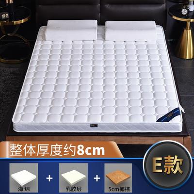 2019新款-3E环保椰棕乳胶床垫-S26-1 0.9 5分棕+1分乳胶(8cm)
