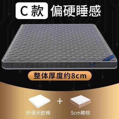 2020新款-4D面料款 0.9 5分棕(8cm)深灰