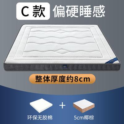 2020椰棕床墊-竹炭纖維款 0.9 5分棕(8cm)竹炭白