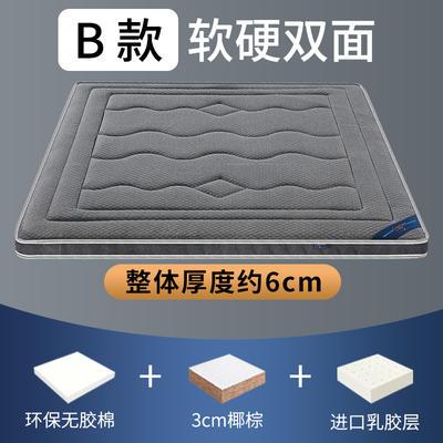 2020椰棕床墊-竹炭纖維款 0.9 3分棕+1分乳膠(6cm)椰棕竹炭灰