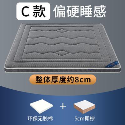 2020椰棕床墊-竹炭纖維款 0.9 5分棕(8cm)椰棕竹炭灰