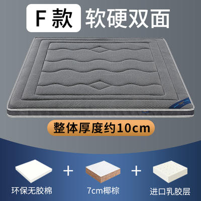 2020椰棕床墊-竹炭纖維款 0.9 7分棕+1分乳膠(10cm)椰棕竹炭灰