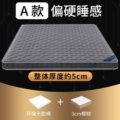 2020新款-4D面料款 0.9 3分棕(5cm)深灰