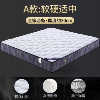 2020新款-弹簧床垫M02 1 独立弹簧+海绵(20cm)