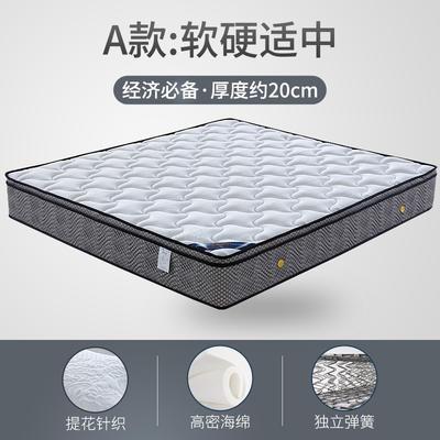 2020新款-弹簧床垫M07 1 独立弹簧+海绵(20cm)