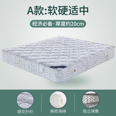 2020新款-弹簧床垫M09 1 独立弹簧+海绵(20cm)