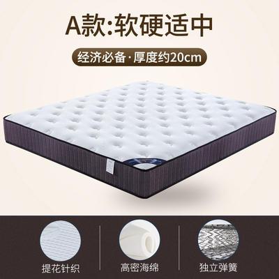 2020新款-弹簧床垫S01 1 独立弹簧+海绵(20cm)