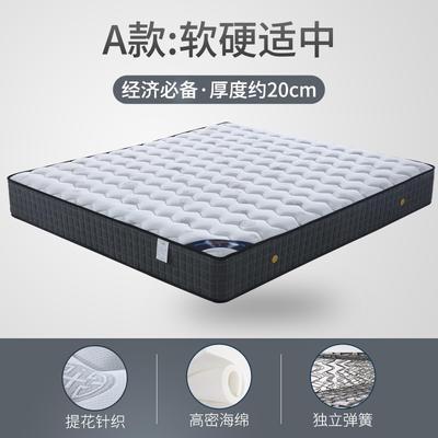 2020新款-弹簧床垫S28 1 独立弹簧+海绵(20cm)