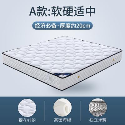 2020新款-弹簧床垫M01 1 独立弹簧+海绵(20cm)
