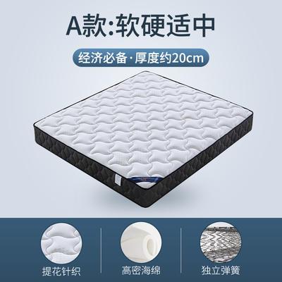 2020新款-弹簧床垫M08 1 独立弹簧+海绵(20cm)