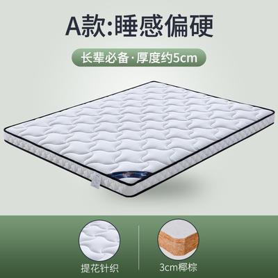 2020最新-椰棕床垫M01-1 1 3分棕(5cm)