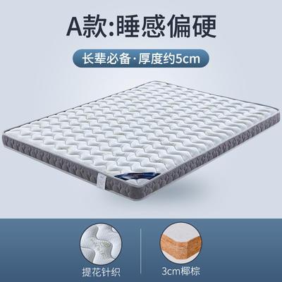 2020最新-椰棕床垫M17 1 3分棕(5cm)