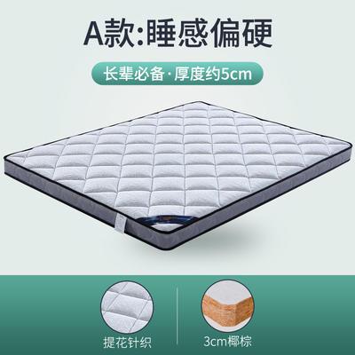 2020最新-椰棕床垫M19 1 3分棕(5cm)