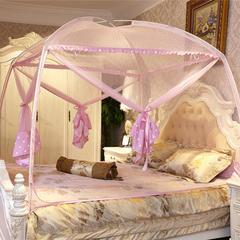 都市缘家 3318蒙古包蚊帐 1.2*2.0 粉色