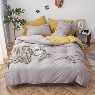 纯色全棉水洗棉绣花简约少女心床上用品四件套 1.2m(4英尺)床 小怪兽-黄灰