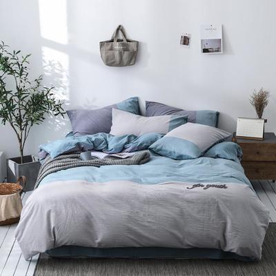 北欧ins风床上简约四件套全棉欧式水洗棉床单款 1.2m(4英尺)床 微凉