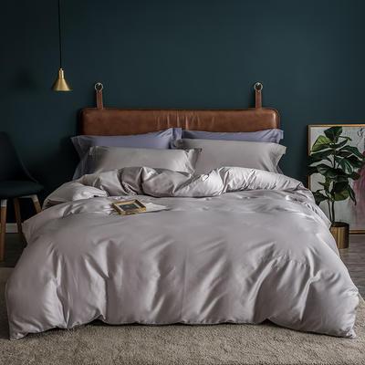 2019新款60S长绒棉纯色被套 220x240cm 魅力灰