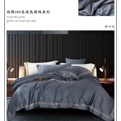 100s纯色三线边绣花四件套 1.8m(6英尺)床 巴黎黄