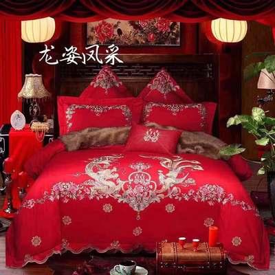 闯皇国际60支长绒棉婚庆四件套大红全棉纯棉新婚结婚床上用品婚房 2.0m(6.6英尺)床 龙姿凤采