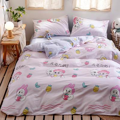 2020新款-日系软萌系列四件套 床单款三件套1.2m(4英尺)床 饭饭女孩
