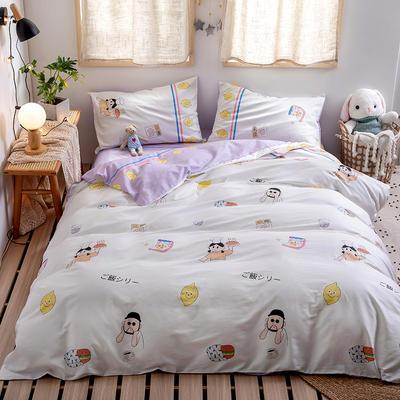 2020新款-日系软萌系列四件套 床单款三件套1.2m(4英尺)床 萝莉大叔
