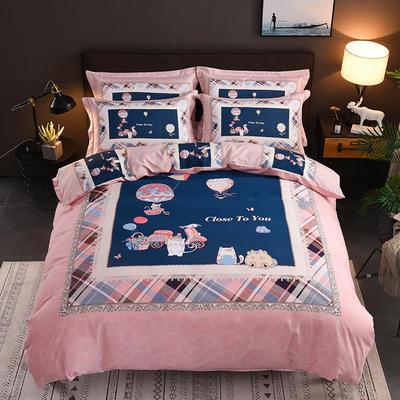 2019新款全棉磨毛四件套 1.8m(6英尺)床 粉色派对