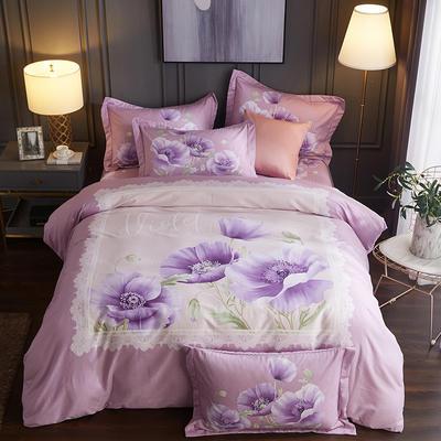 2019新款全棉磨毛四件套 1.5m(5英尺)床 岁月静好-紫